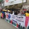 রাজশাহীতে জলবায়ু পরিবর্তন বিরোধী গণ-পদযাত্রা অনুষ্ঠিত