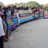 নওগাঁর পত্লীতলাকে বন্যপ্রাণী ও পাখির নিরাপদ এলাকা ঘোষণা