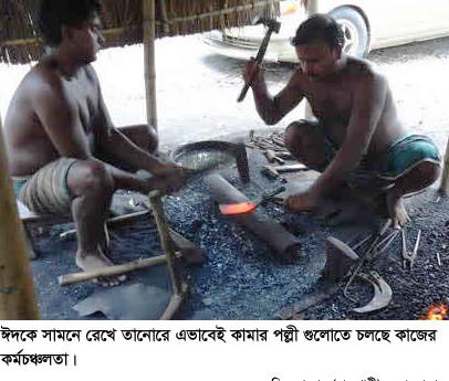 কর্মচঞ্চল তানোর কামার পল্লী