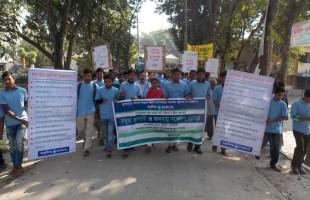 মানিকগঞ্জে জলবায়ু সম্মেলন: এ বিশ্বকে মানুষের বাসযোগ্য করার অঙ্গিকার