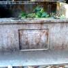 একজন উম্মে সাহেরা খাতুন ও মানিকগঞ্জের প্রথম শহীদ মিনার