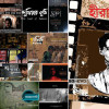 উপমহাদেশের চলচ্চিত্রের মহীরুহ মানুষটি মানিকগঞ্জের হীরালাল সেন