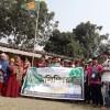 আঞ্চলিক ট্রি অলিম্পিয়াড: প্রাথমিক নির্বাচনী দ্বাদশতম পর্ব অনুষ্ঠিত