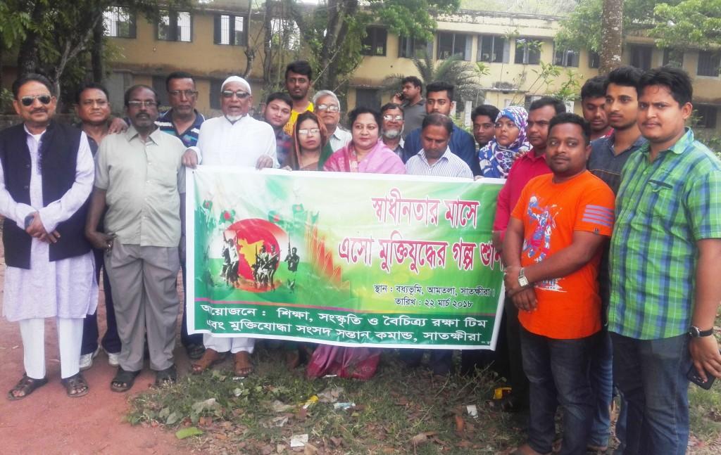 Satkhira pic