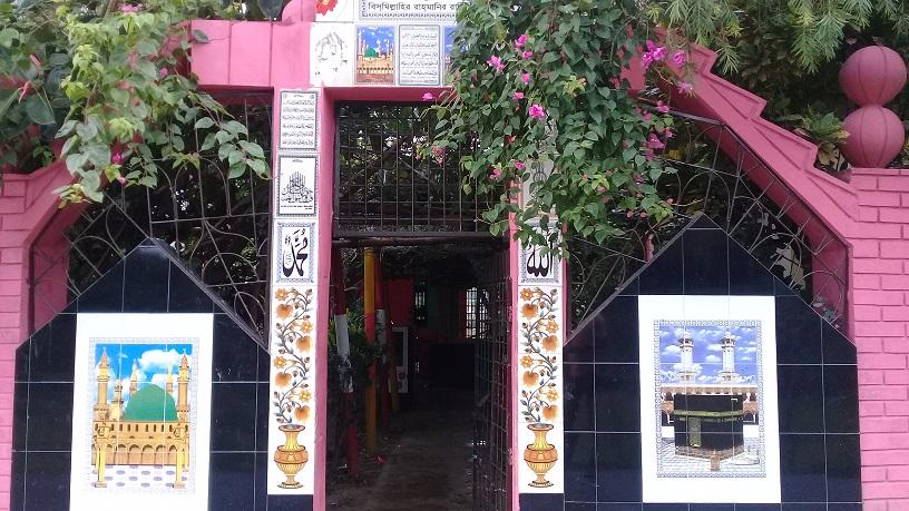 Nahar Garden 1