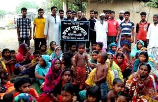 সুবিধা বঞ্চিত শিশুদের জন্য 'প্রথম পাঠশালা'