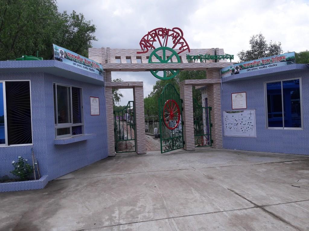 Satkhira abdus Samad fish Museum (1)