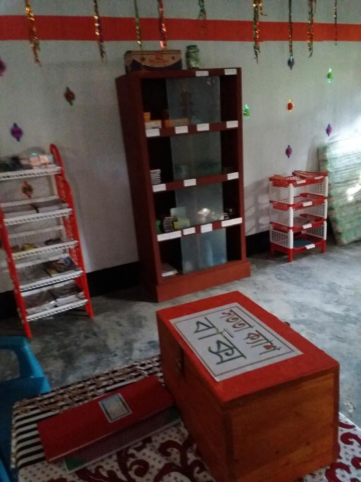 Photo Bhangoora Pabna 23-09-2018(3)