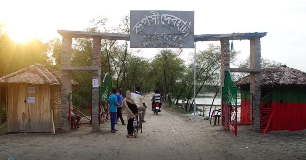Satkhira photo (2)
