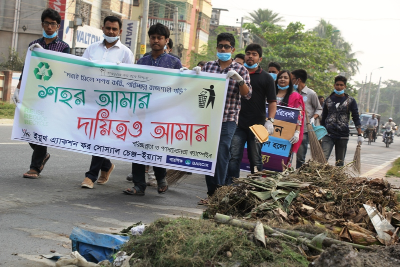 Cleanliness campaign _YASC -07.11.18 (5)