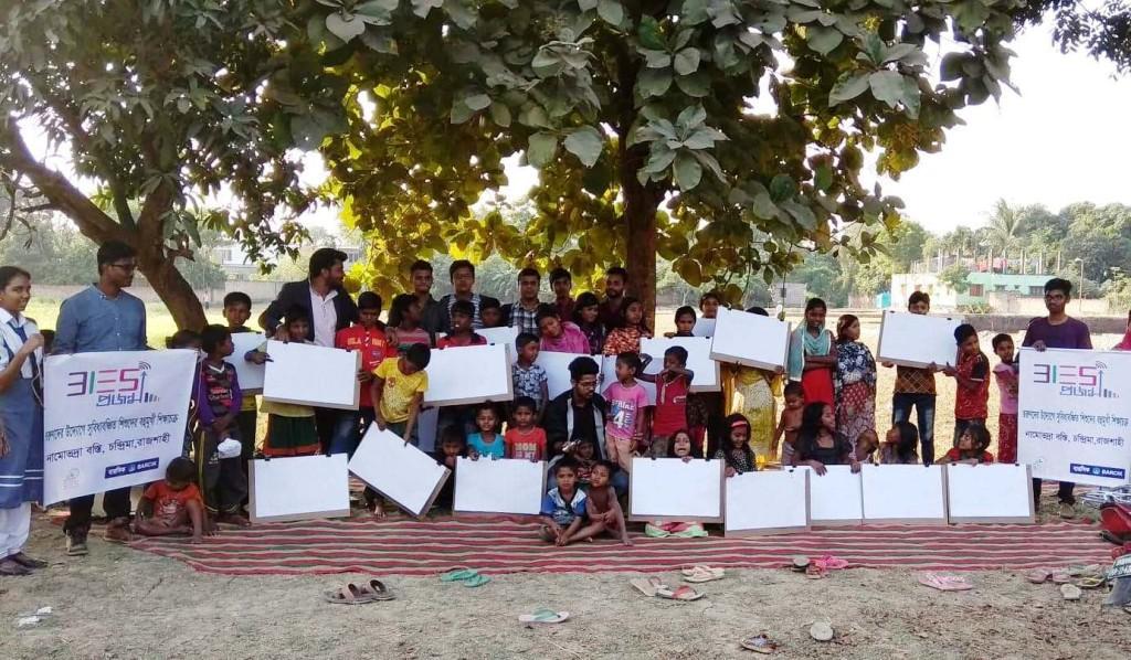 BARCIK Education-Rajshahi Slum