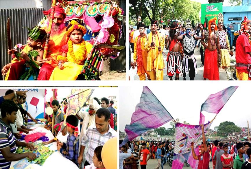 Boishakhi (1)