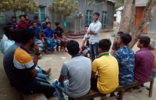 আজকের যুব সমাজ আগামীর বাংলাদেশ