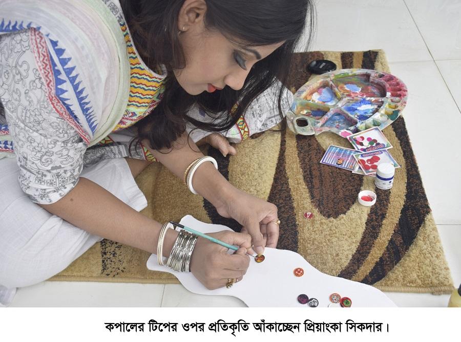 Pabna Prianka Sikdar Tip Pic-02