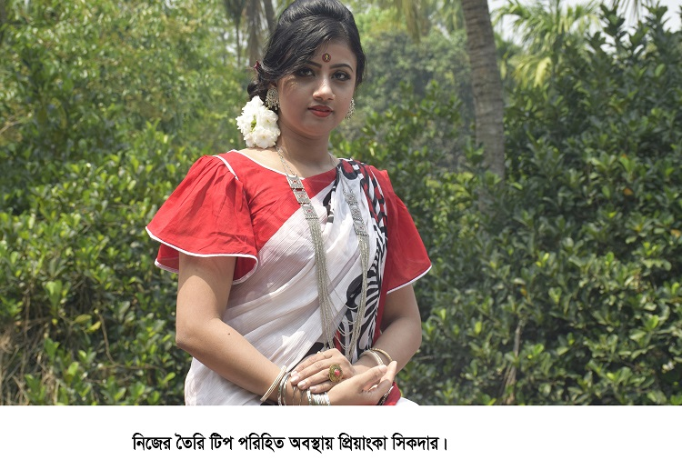 Pabna Prianka Sikdar Tip Pic-05