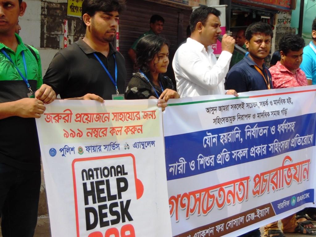 Awareness Campaign 4
