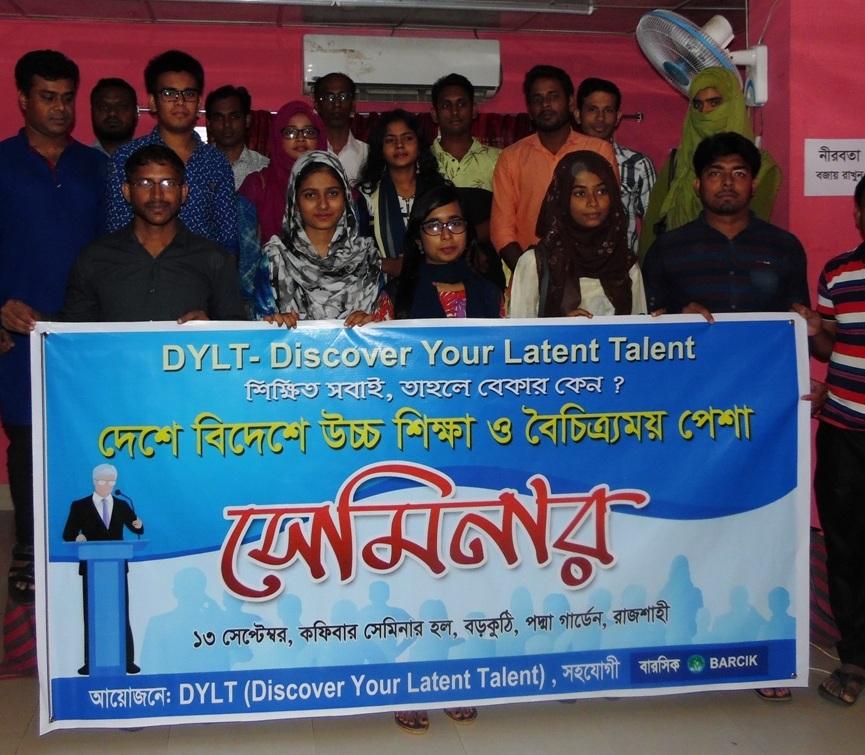 DYLT-3