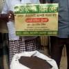 কলমাকান্দায় কেঁচো কম্পোস্ট বিক্রয় কেন্দ্রের আত্মপ্রকাশ