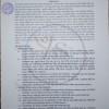 সড়ক দুর্ঘটনারোধে সচেতনতা বৃদ্ধিতে রাজশাহীতে প্রচারাভিযান