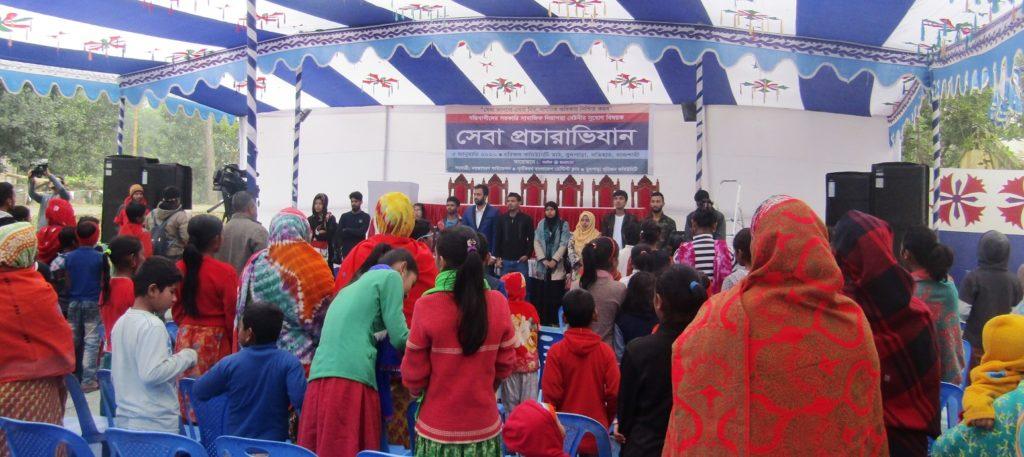 রাজশাহীতে সামাজিক নিরাপত্তাবেষ্টনী বিষয়ে প্রচারাভিযান অনুষ্ঠিত