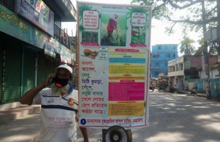 করোনা যোদ্ধা বৃক্ষপ্রেমিক ও মানবদরদী আ. হামিদ