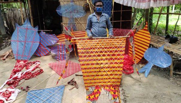 করোনাকালীন বিনোদন: ঘুড়ি উৎসব