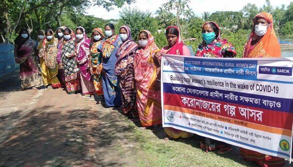 সামাজিক ও অর্থনৈতিক উন্নয়নে গ্রামীণ নারীদের ভূমিকা অনস্বীকার্য