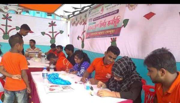 হদয় কেন্দুয়া সংগঠনের উদ্যোগে বিনামূলে স্বাস্থ্য ক্যাম্প