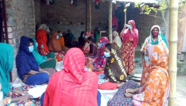 বিলনেপাল পাড়া নারী সংগঠনের বহুমুখী উদ্যোগ