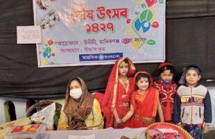 পৌষ উৎসব: বাঙালির ঐতিহ্য