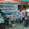 সাতক্ষীরার হরিজন পল্লীতে মেডিকেল ক্যাম্প অনুষ্ঠিত