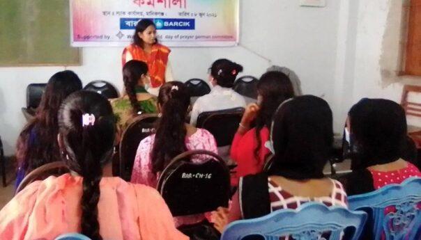 আমরা কিশোরী, বাল্যবিয়ে রোধ করি